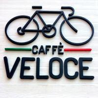 Caffé VELOCE
